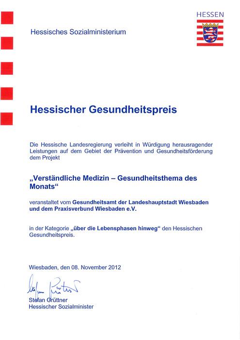 Urkunde Hessischer Gesundheitspreis